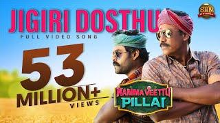 Jigiri Dosthu -Video Song  Namma Veettu Pillai  Sivakarthikeyan  Sun Pictures  D.Imman IPandiraj