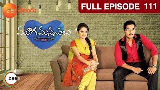 Muga Manasulu 18-11-2014 ( Nov-18) Gemini TV Serial, Telugu Muga Manasulu 18-November-2014 Geminitv