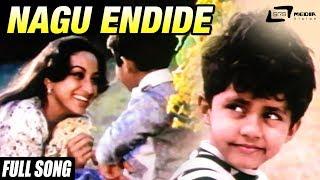 Nagu Endide Manjina Bindu  Pallavi Anupallavi  Lakshmi  Rohith  Kannada Video Song