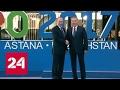 В Казахстане открылась выставка ЭКСПО-2017