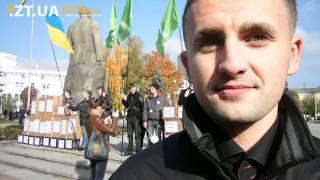 В Житомире митингует молодежь партии «Фронт Змін»