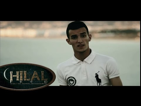 Zouhair Bahaoui - Bghit wga3 ma 7assit - Video Clip Officiel 2013