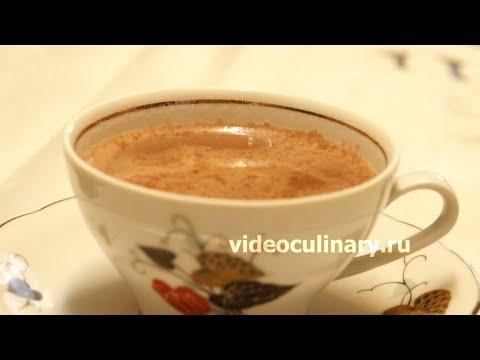 Какао - Рецепт Бабушки Эммы - UCJWMFd7J8nug8ehS1no--Ew