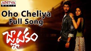 Oho Cheliya Full Song - Gnapakam