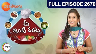 Mee Inti Vanta – Corn Cutlet, Corn Sevpuri Program on 21-09-2012 (Sep-21) Zee Telugu TV