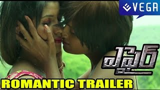 Affair Movie Romantic Trailer