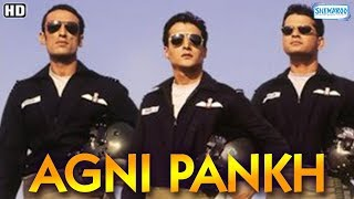 Agnipankh (2004)(HD) - Jimmy Shergill  Rahul Dev  Divya Dutta - Best Bollywood Movie with Eng Subs