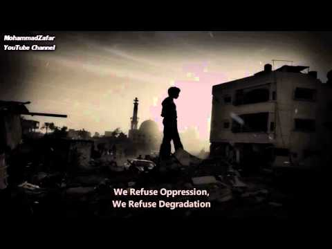 Gaza Nasheed نشيد رائع عن غزة العزة