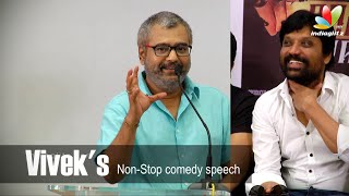 Watch Non-Stop Comedy Speech of Vivek at 'Vai Raja Vai' Press Meet Red Pix tv Kollywood News 25/Apr/2015 online