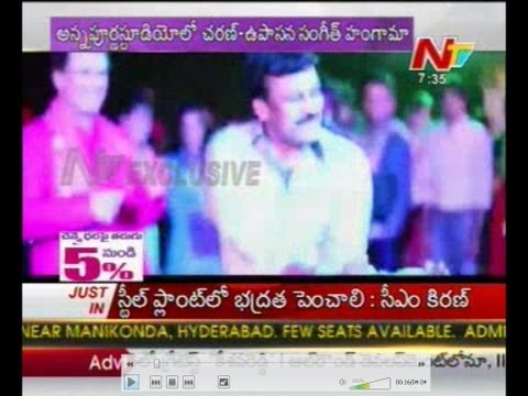 Chiranjeevi dance in Ram Charan Teja's Sangeeth Celebrations Video exclusive