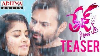 Tej I Love You Teaser