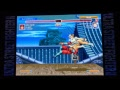 【ウル2】アケコン初体験!パッドとの差は? Ultra Street Fighter 2