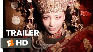 Mojin: The Lost Legend Official Trailer 1 (2015) - Shu Qi, Chen Jun Action HD