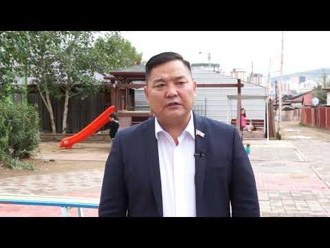 НИТХ-ын төлөөлөгч Ш.Үнэнбат - 2016-2020 онд хийж, хэрэгжүүлсэн онцлох 25 ажил