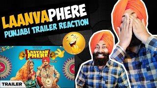 "Laavaan Phere Trailer Reaction #213 | PunjabiReel TV |  ""Latest Punjabi Movie"" 2018"