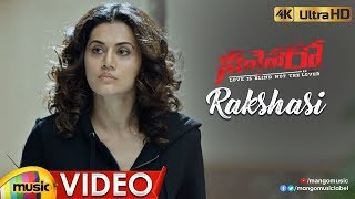 Rakshasi Full Video Song - Neevevaro