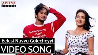 Eelesi Nuvvu Golecheyyi Song - Yuvatha