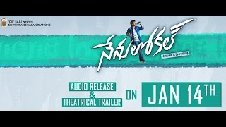 Nenu Local Audio Release Teaser