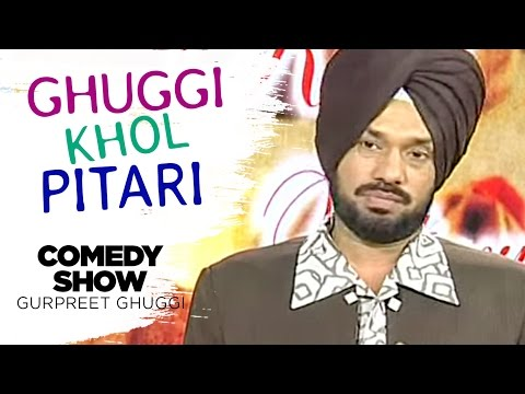 Ghuggi Khol Pitari | Full Punjabi Comedy Movie | Gurpreet Ghuggi