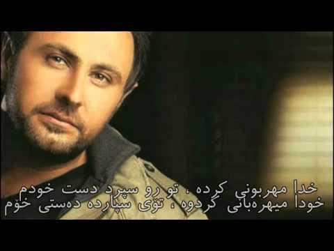 دانلود دکلمه مصطفی زمانی تو با قلب ویرانه من چه کردی دانلود آهنگ محمد علیزاده خیلی خوشحالم