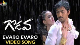 Evaro Evaro Video Song - Godava