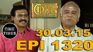 Mundhanai Mudichu 30-03-2015 Suntv Serial | Watch Sun Tv Mundhanai Mudichu Serial March 30, 2015