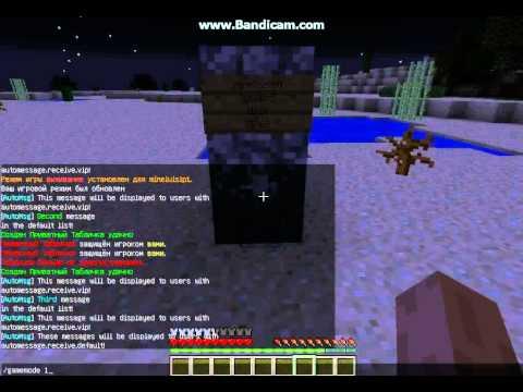 как дать админку в игре minecraft (Майнкрафт)
