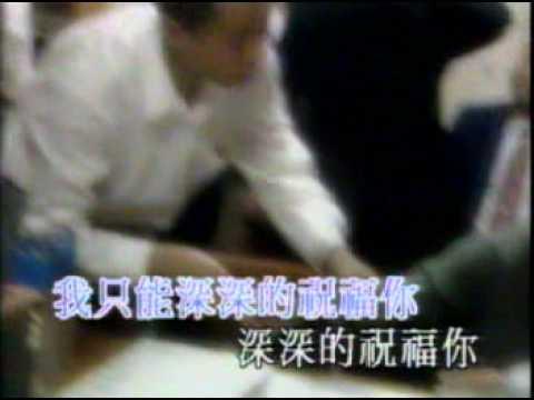 Zhu Ni Yi Lu Shun Feng