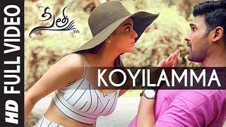 Koyilamma Video Song | Sita Telugu Movie