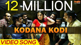 Kodana Kodi  Full Video Song  Saroja  Yuvan Shankar Raja  Venkat Prabhu