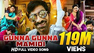 Gunna Gunna Mamidi Full Video Song - Raja The Great