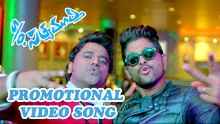 S/o Satyamurthy - Promotional Song