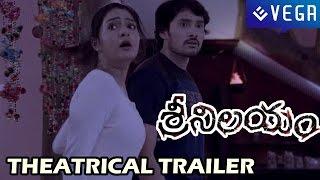 Sri Nilayam Movie Theatrical Trailer