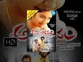 Ananthapuram 1980 (2009) - Full Length Telugu Film - Jai - Sasikumar - Colors Swathi