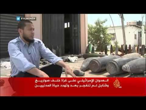 شاهد بالفيديو: محاولات للتخلص من صواريخ لم تنفجر بغزة