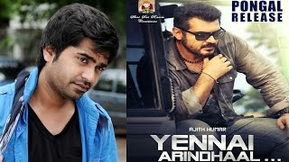 Watch Simbu-Nayan with Ajith's 'Yennai Arindhaal' Red Pix tv Kollywood News 28/Jan/2015 online