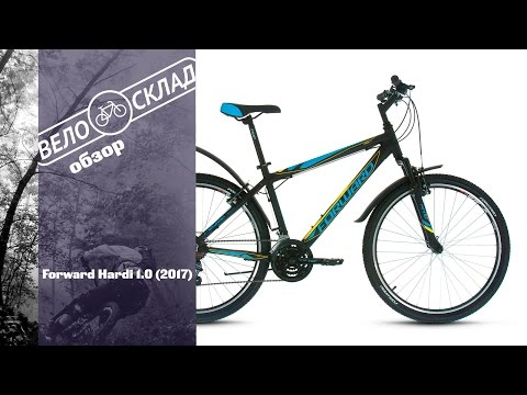 FORWARD Hardi 1.0 (2017)