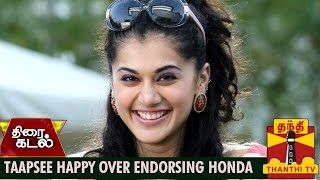 Watch Actress Taapsee happy over endorsing Honda's two-wheelers Red Pix tv Kollywood News 30/Jun/2015 online