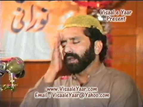 QASIDA BURDAH SHARIF(Qari Zubaid Rasool In Sialkot)BY Naat-e-habib