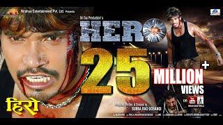 HERO  Super hit Bhojpuri Movie HD  Pravesh Lal Yadav, Shubhi Sharma