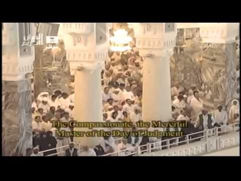 Ramadan 1432 AH - 2011. First Taraweeh from Makkah