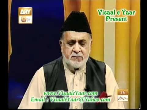 URDU NAAT(Bari Umid Hai)MARGHOOB HAMDANI IN QTV.BY  Naat E Habib