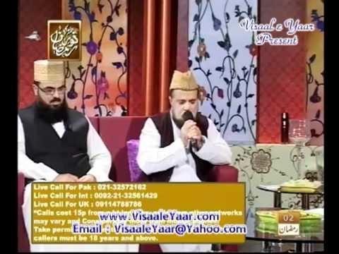 Urdu Naat(Allah Akbar Shan e Muhammad)Siddiq Ismail.By  Naat E Habib