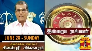 Indraya Raasipalan 28-06-2015 Thanthitv Show | Watch Thanthi Tv Indraya Raasipalan Show June 28, 2015