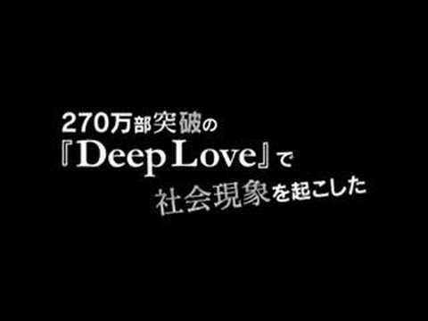 Keiko Kitagawa - Dear Friends Trailer