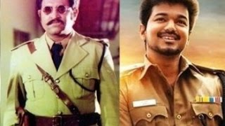 Watch Vijay's Next Film Title