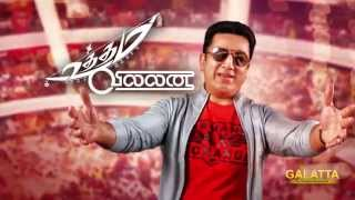 Watch It is never done before - Khushbu on Uttama Villain Red Pix tv Kollywood News 02/May/2015 online