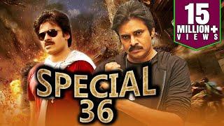 Special 36 2018 South Indian Movies Dubbed In Hindi Full Movie  Pawan Kalyan, Shruti Haasan