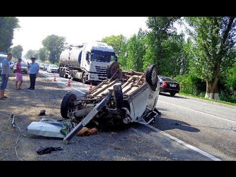 Автомобильные аварии и ДТП на видеорегистратор