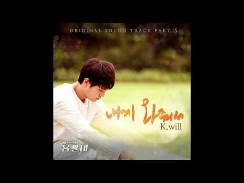 Come to Me (OST. Yongpalyi)